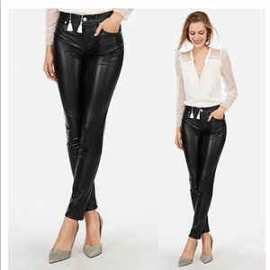 Express leather ankle pants